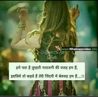 Love Shayari Whatsapp Status