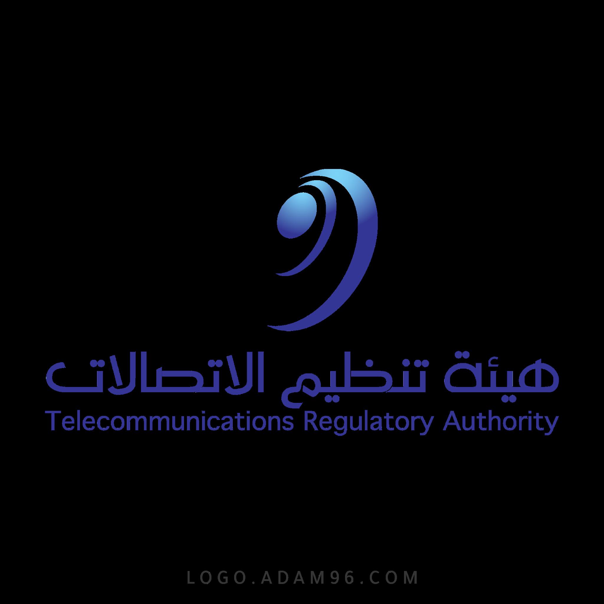 تحميل شعار هيئة تنظيم الاتصالات العمانية لوجو رسمي عالي الدقة بصيغة شفافة PNG