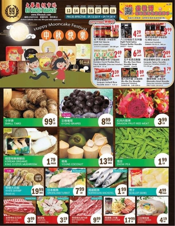 ⭐ 99 Ranch Market Ad 9/13/19
