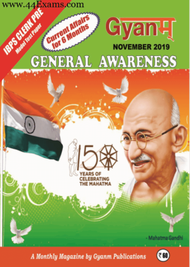 Gyanm-Samyiki-Current-Affairs-October-2019-For-All-Competitive-Exam-PDF-Book
