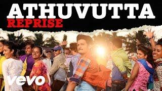 Pokkiri Raja – Athuvutta Reprise Version Lyric _ Jiiva, Hansika Motwani _ D. Imman