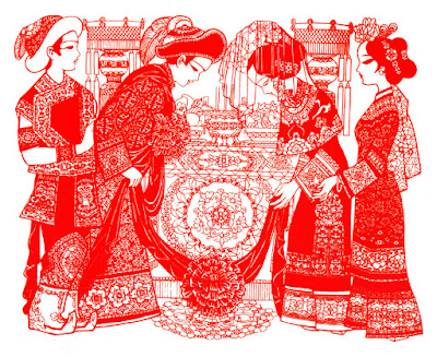 Traditional Chinese wedding paper cut