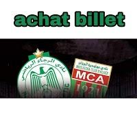 Acheter billet de match Raja de Casablanca contre Mouloudia d'Alger : Quart de finale de la Coupe Mohamed VI 2020