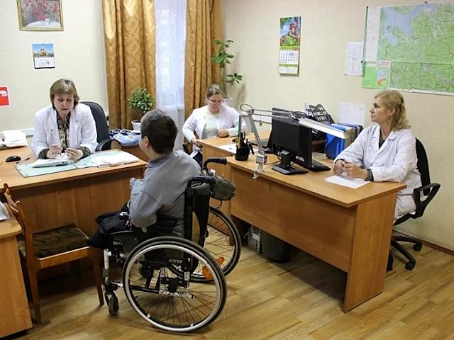 на Медико-социальной экспертизе инвалидов
