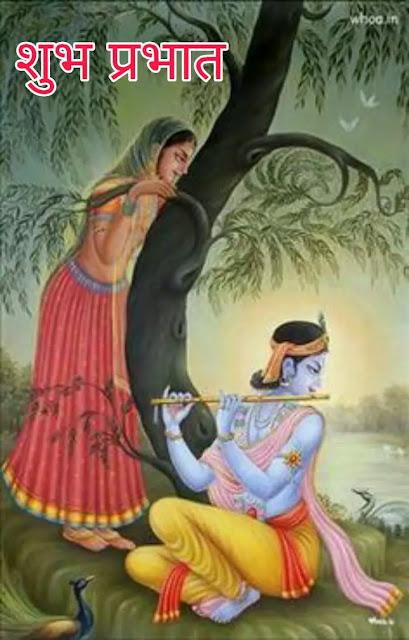 good morning lord krishna images