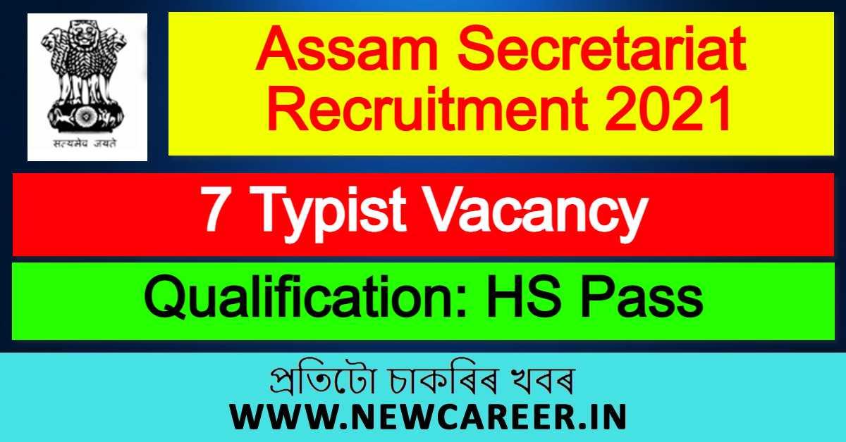 Assam Secretariat Recruitment 2021 : Apply For 7 Typist Vacancy