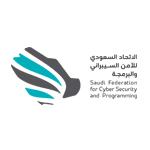 فتح وظائف الاتحاد السعودية للامن السيبراني والبرمجة والدرونز في معسكر طويق البرمجي