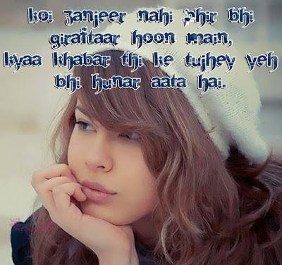 Yaad karte hai tumhe hindi shayari image