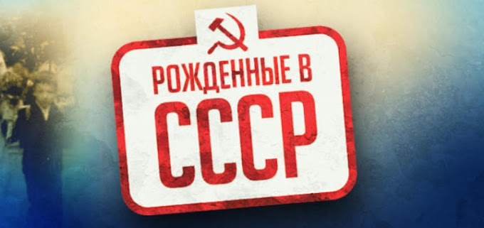 Братская советская Украина