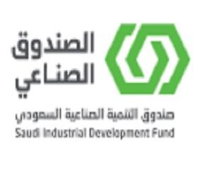 اعلان فتح التقديم في برنامج نخب المنتهي بالتوظيف بصندوق التنمية الصناعية السعودي