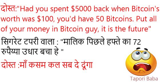 bitcoin jokes