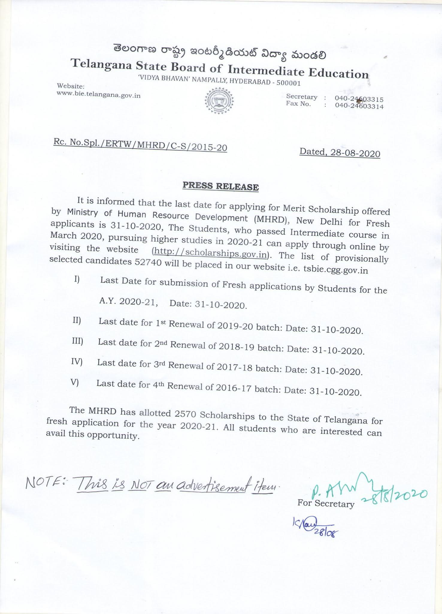 TS Inter Board MHRD Merit Scholarship Applying For Last Date Press Release