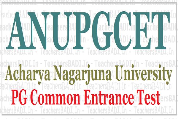 ANUPGCET 2017,Acharya Nagarjuna University,PGCET 2017