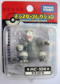 Aggron figure Takara Tomy Monster Collection MC series