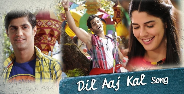 Dil Aaj Kal Guitar Leads | Purani Jeans