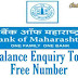 Bank of Maharashtra Balance Check by Number,Missed Call - INDIAMYHELP
