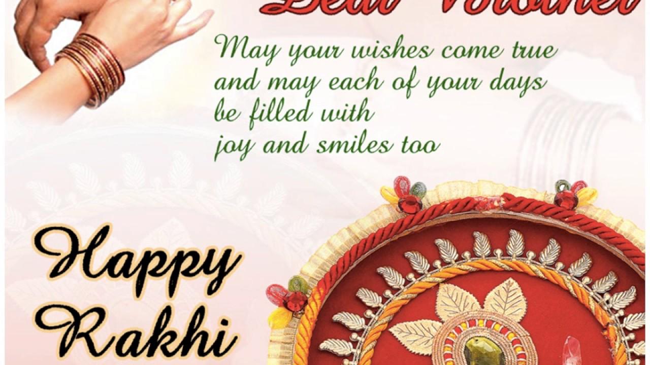 Best Happy Raksha Bandhan Quotes And Images