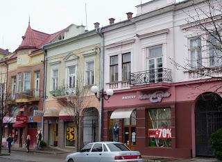 Мукачево. Закарпатская обл. Площадь Кирилла и Мефодия