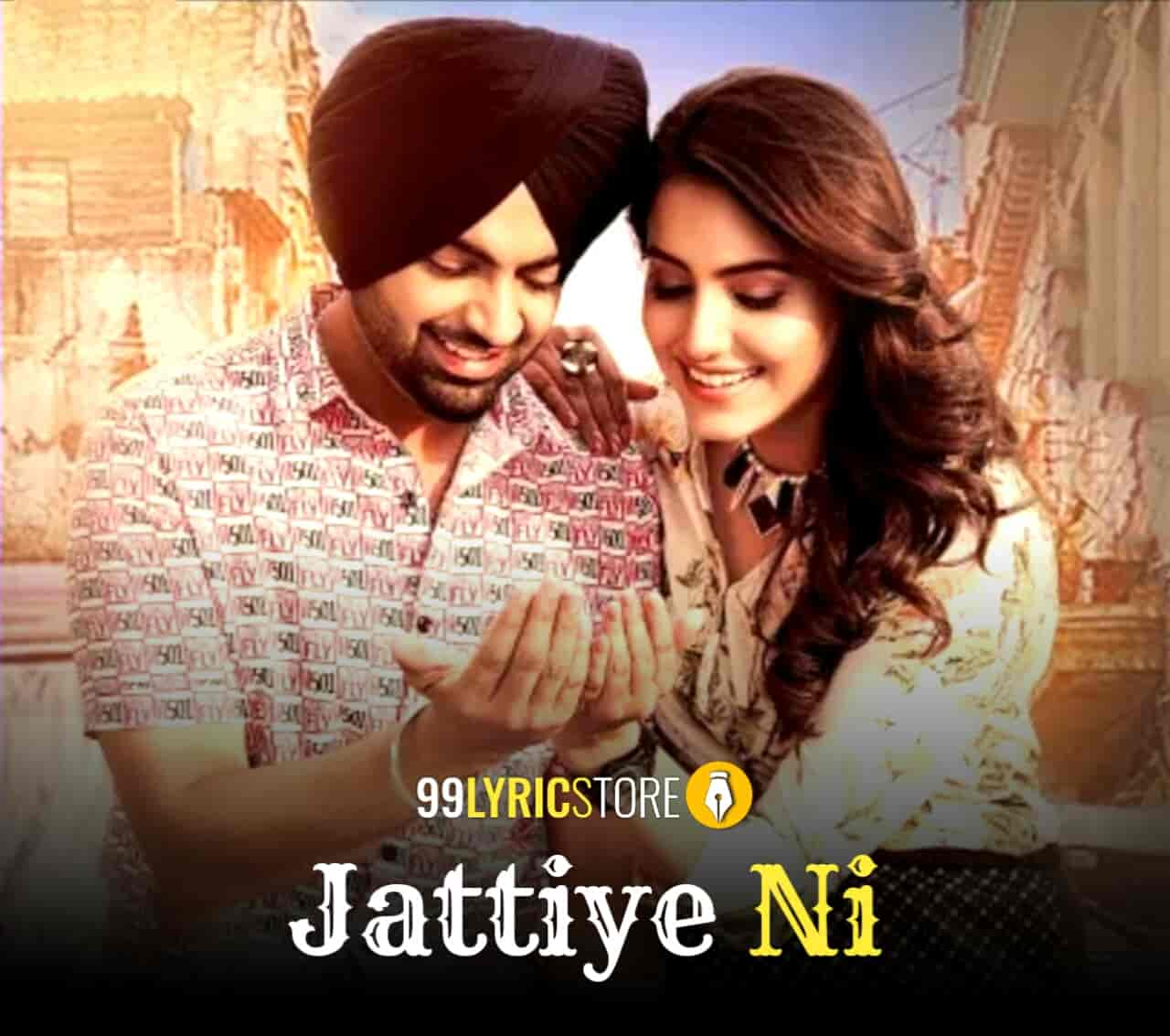 Jattiye Ni Song images