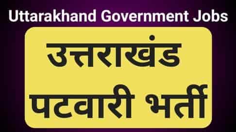 Uttarakhand Patwari Bharti 2021 - Uttarakhand Lekhpal Vacancy 2021 - Jardhari classes
