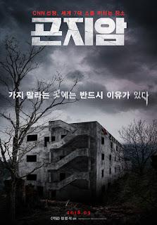 Download Gonjiam: Haunted Asylum (Korean Movie)