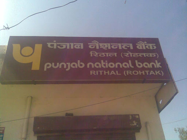 pnb balance enquiry pnb balance enquiry no by sms pnb balance enquiry missed call number pnb balance enquiry number mini statement pnb balance enquiry online pnb balance enquiry number bihar pnb balance enquiry by aadhar number pnb balance enquiry app pnb balance enquiry check pnb balance enquiry account number pnb atm balance inquiry punjab national bank balance enquiry app punjab national bank balance inquiry atm pnb balance check app pnb balance check account number pnb balance check app download pnb balance enquiry by sms pnb balance enquiry by account number pnb balance enquiry by call pnb balance enquiry by mobile pnb balance enquiry by debit card pnb balance enquiry by message punjab national bank balance enquiry by sms