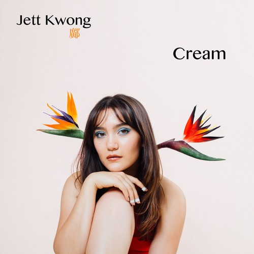 Jett Kwong Unveils New Single 'Cream'
