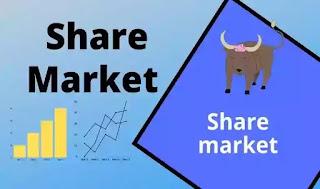 Share bazar kya hai
