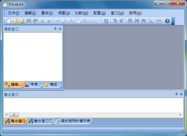 免費文字程式編輯器 PilotEdit Lite幫你快速撰寫