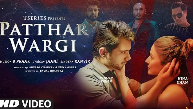 Patthar Wargi Lyrics - Ranvir
