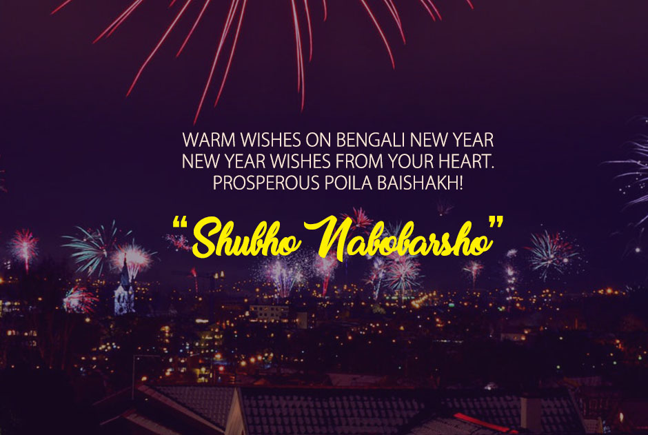 Happy New Year 2018 Wishes in Bengali