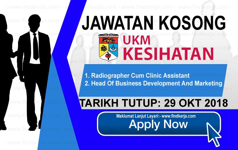 Jawatan Kerja Kosong UKM Kesihatan Sdn Bhd logo www.ohjob.info www.findkerja.com oktober 2018