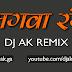 DJ AK - Bhagwa Rang Nasik Dhol Mix