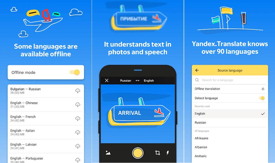 الترجمة الاحترافية مع تطبيق Yandex.Translate