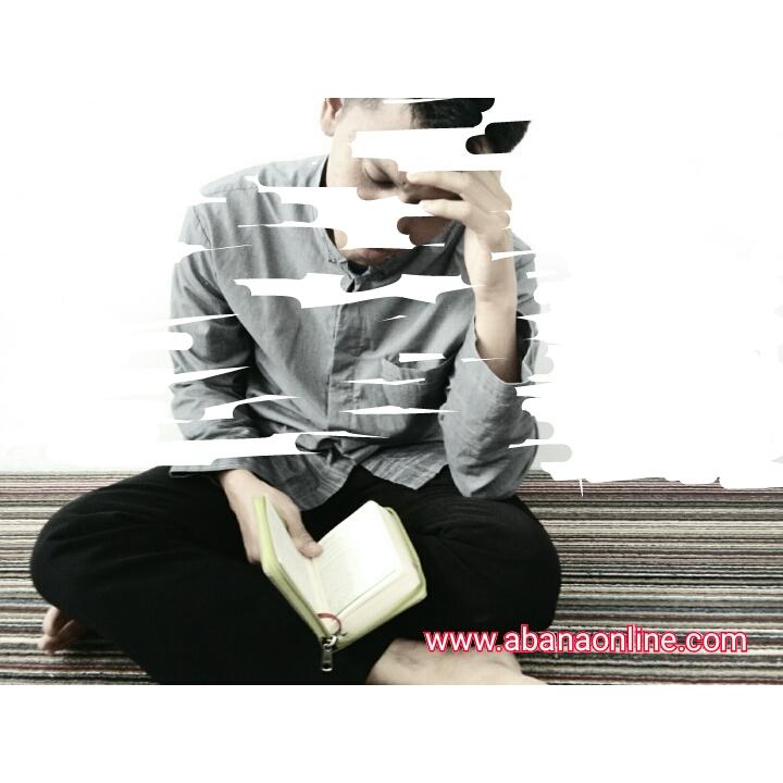 Mengapa Saya Malas Membaca Al-qur'an??