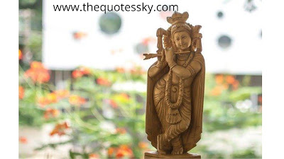 Hare Krishna Quotes and Mantra