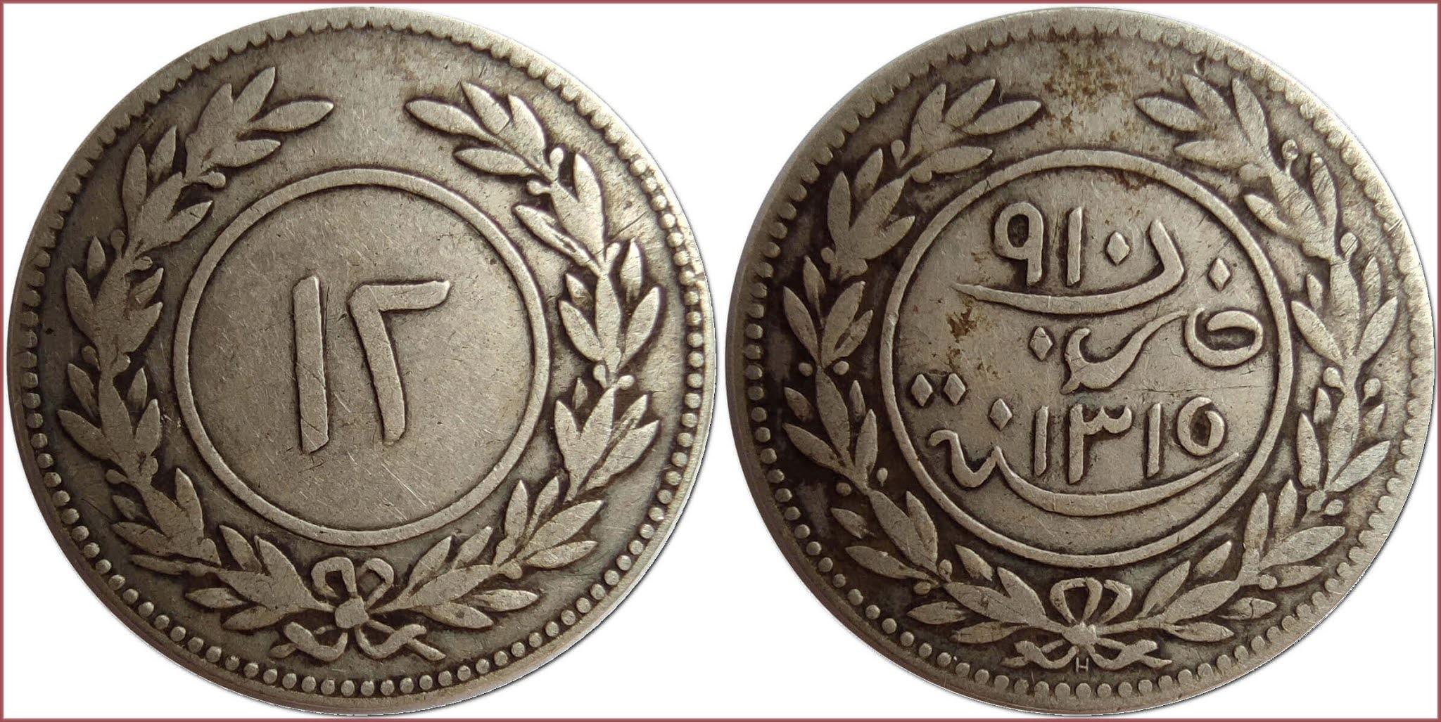 12 khumsi /khumsiyyah/, 1898: Kathiri State of Seiyun in Hadhramaut