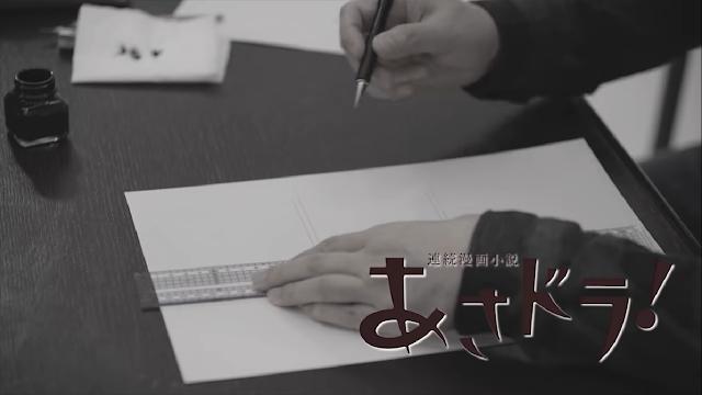 Video Pendek Ini Memperlihatkan Bagaimana Naoki Urasawa Menggambar Manga 'Asadora'