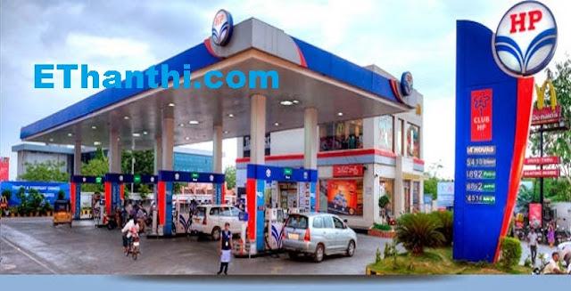 பெட்ரோல் பங்கு டீலராவது எப்படி? | How does a petrol share dealer?