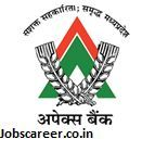 Clerk/Computer Operator Recruitment in Madhya Pradesh State Cooperative Bank for 1634 posts Last Date 17/03/2017