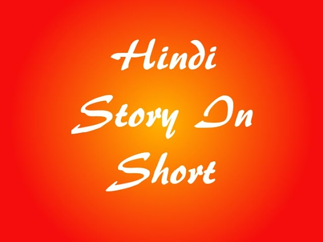 Best of best moral hindi stories in short collection