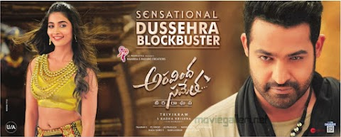 Download & Watch Idhu Ennoda Jilla (2021) Tamil HDRip Full Movie Free