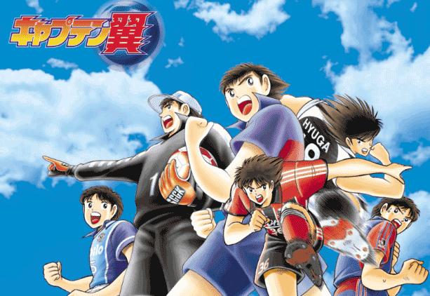Captain tsubasa - Daftar Anime Sport terbaik Sepanjang Masa