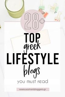 Top Greek Lifestyle Bloggers