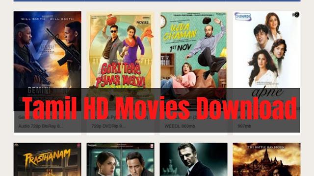Tamil HD Movies Download