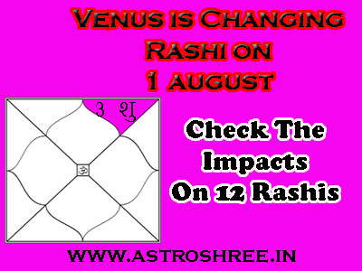 transit of venus in gemini, impacts on 12 rashi