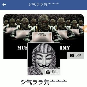 Membuat Nama berbentuk Tembak di Facebook