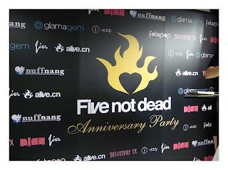 AliveNotDead 五週年紀念派對