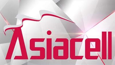 رائدة الاتصالات في العراق، آسياسيل، تحصدجائزتين من مؤسسة التمويل الدولي (International Finance) ٢٠٢٠