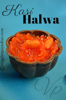 Kasi Halwa Recipe